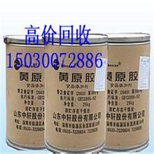 武安全年回收聚氨酯黑白料图片