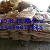 四川大批量回收异氰酸酯24小时上门150~3007~2886