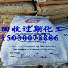 北京通州区大批量回收镍钴锰三元材料中间商150~3007~2886图片