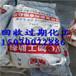 汕頭大批量回收液化MDI貿易商150~3007~2886