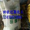四川大批量回收聚氨基甲酸酯(改性MDI)经销商150~3007~2886