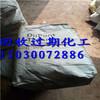 成都哪里回收TDI贸易商150~3007~2886