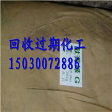 上海大批量回收TDI全天150~3007~2886