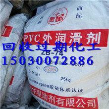 贵阳回收国际油漆优质厂家图片