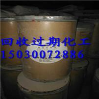 扬州回收补贴处理化工,回收MDI,回收聚醚多元醇,回收化工原料图片