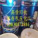 雞西大量回收十溴二苯醚報廢化工原料回收