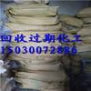 东莞全国都回收氯化亚锡回收公司