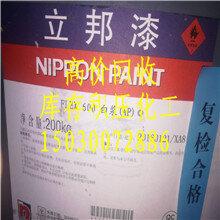 德阳回收过期油漆回收厂家图片