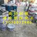 上海杨浦区回?#28467;?#22120;漆厂家回收