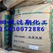 蓬莱回收木器漆二手回收
