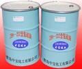敦煌回收过期氢氧化锂