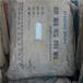 资讯:福州哪里回收PVC加工助剂