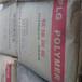 资质:莆田哪里回收过期三乙醇胺