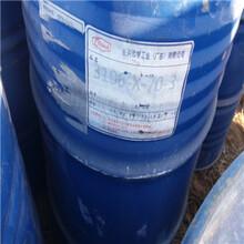 莱芜回收过期聚乙烯醇库存过期处理厂家必看图片