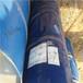 南平回收库存丙烯酸树脂库存过期处理厂家必看