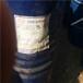 ?#25163;剩?#29664;海香洲区哪里回收热熔胶厂原料
