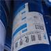 资质:重庆云阳县哪里回收油漆厂助剂