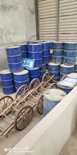 石家庄回收库存聚氯乙烯树脂粉库存过期处理厂家必看图片