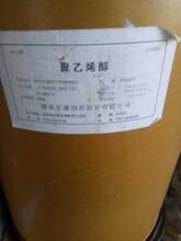 淮安回收过期甲苯二异氰酸酯库存过期处理厂家必看图片