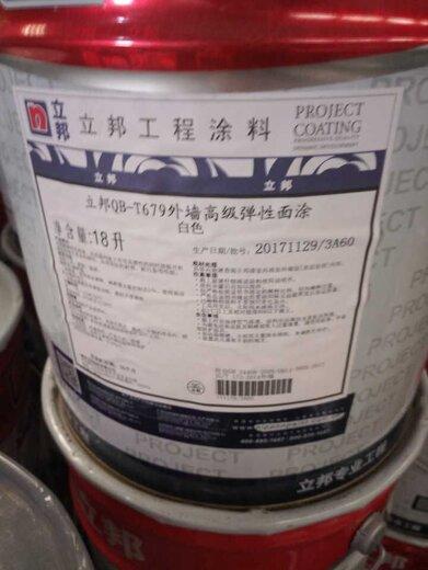 荊州收購佐敦油漆報價單