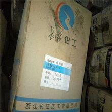 南京收購回收積壓熱塑性彈性體-行情價格