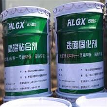 回收過期尼龍樹脂圖片