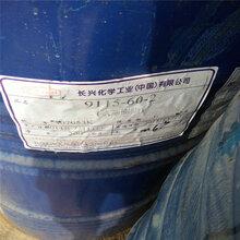 回收搪瓷颜料每日报价图片