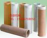 镀膜常温除尘布袋120毫米针刺毡覆膜除尘滤袋