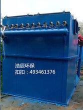 浩辰UF单机布袋除尘器/袋式收尘机在空气净化中的作用