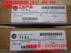 南京高价回收西门子PLC模块触摸屏