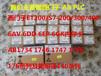 全国求购西门子PLCABPLC模块