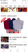 羊毛衫货到付款怎么在凤凰新闻app做推广?