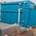 衡水專業水處理凈化設備