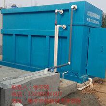 一体自动化地埋式污水处理设备