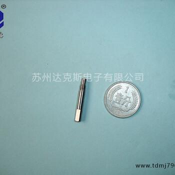 天仕德品牌專業精密非標模具配件型芯入子成型鑲針