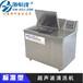 厦门?#38752;?#25216;精密型智能超声波自动化清洗机焊接机