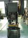 福州冲床厂家直销-63吨数控冲床厂家-不锈钢冲床厂家-手动冲床