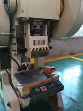 南京冲床厂家直销-常州冲床-100吨冲床-大型冲床