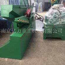 废金属剪切机-苏州废金属剪切专用机器-废品回收剪切机