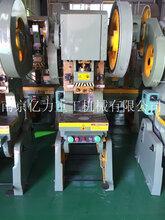 江阴冲床-小型冲床-冲床厂家直销-10吨冲床