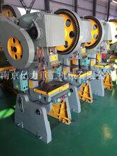 重庆冲床厂家直销-规格齐全-质量保证-100吨冲床直销