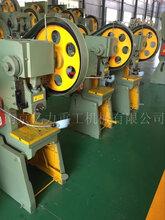景德镇小型冲床厂家-厂家最新冲床价格-冲孔设备-品质保障