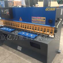 江西小型剪板机-小型数控液压剪板机-小型剪板机厂家