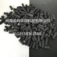 柱状活性炭有机废气处理专用活性炭金岭环保科技有限公司