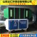 供应批发汽车烤漆房废气处理设备环保无尘废气净化设备
