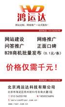 幸运棋牌游戏昭觉县自己建设企业网站幸运棋牌游戏幸运棋牌游戏服务幸运棋牌游戏