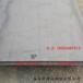 泰安钢板最新山东钢板价格泰安钢材市场_泰安中厚板泰安开平板