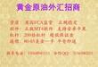 久久金业代理代理(官方网站)招商加盟