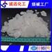 辽宁纺织99%工业级片碱片碱价格辽宁片碱厂家