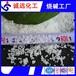 辽宁锦州化工烧碱,96%工业级粒减,96%食品级粒碱,厂家直销,现货供应